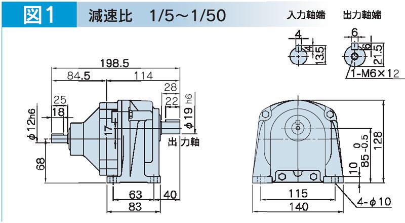 富士変速機ギヤードモータ VX-G