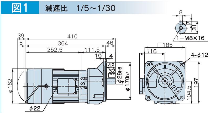 富士変速機ギヤードモータ VX-Eシリーズ 平行軸 三相200V 屋内仕様 VX08-003EBF