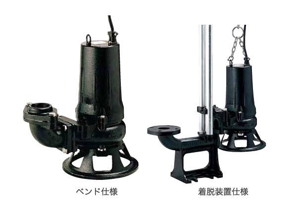 ツルミポンプ 水中カッタポンプ(2/4極) C型 非自動型 50C2.75