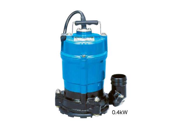 ツルミポンプ 水中ハイスピンポンプ(低水位排水仕様) HSR型 非自動型 HSR2.4S